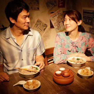 Fotograma de la película japonesa Ramen Tehaka
