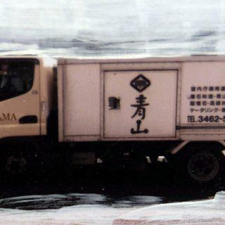 Imagen de una de las obras de la muestra K-cars en la que se ve una furgoneta japonesa de formas cuadradas rectilineas